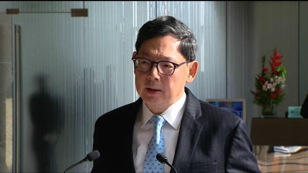 陳德霖:美國加息將令港元進一步轉弱