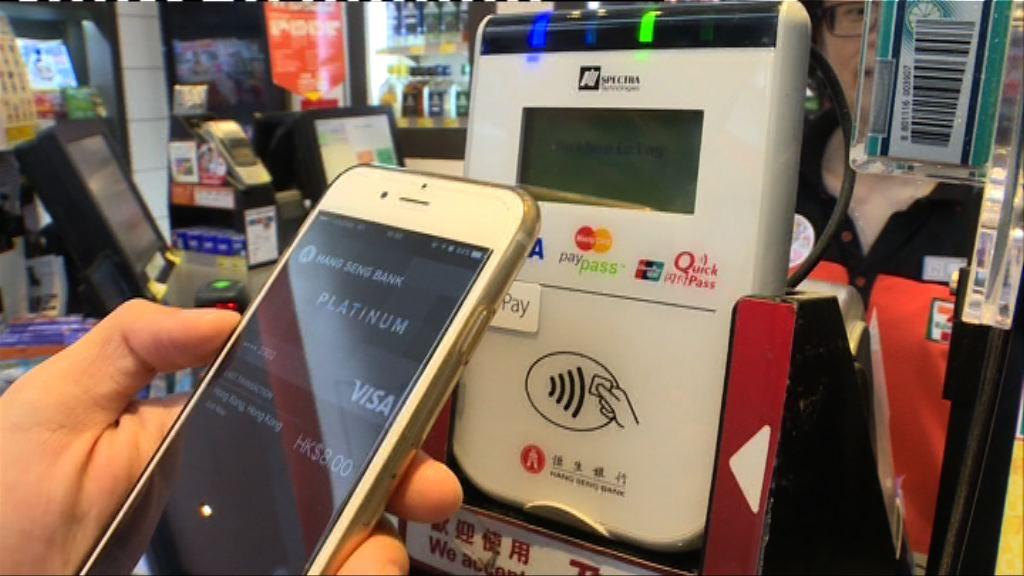 【FinTech追落後第一擊!】金管擬明年推快速支付系統