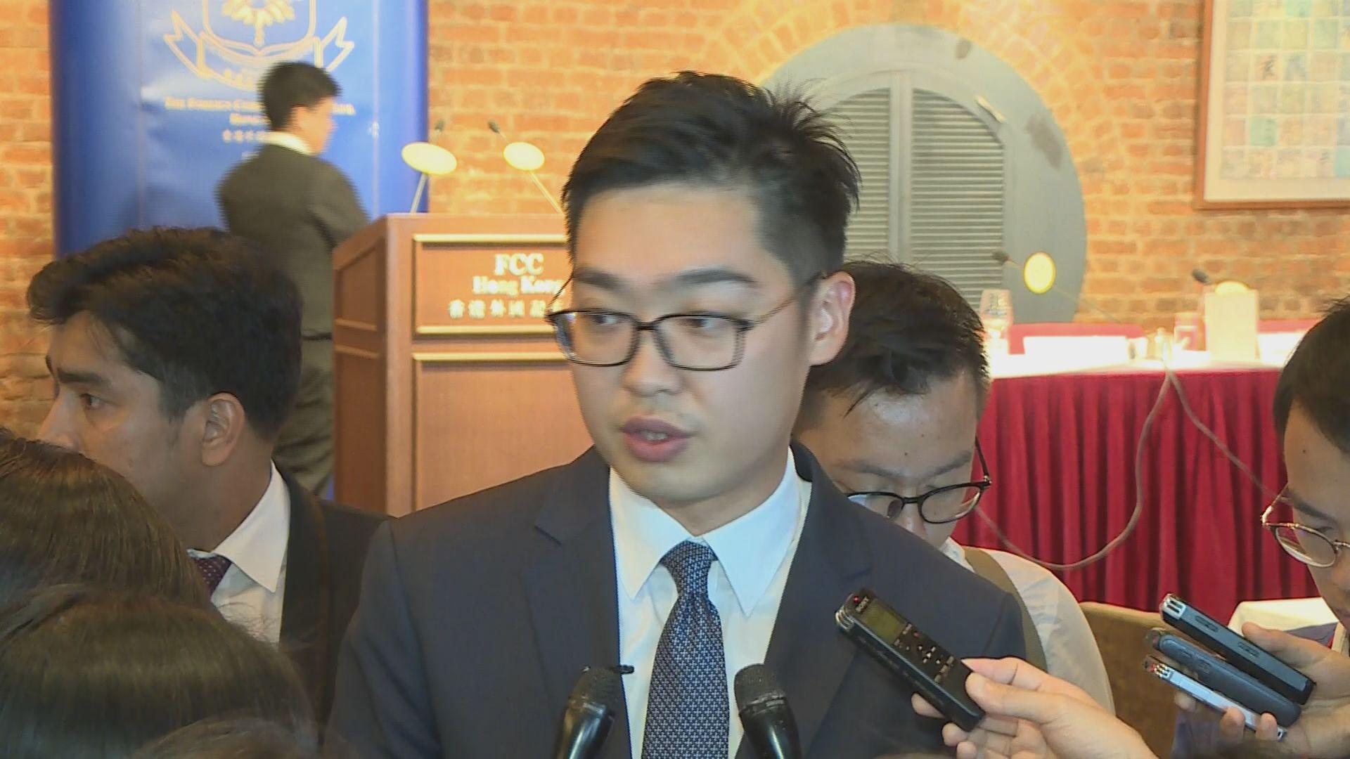 陳浩天:未決定會否在限期前回覆政府