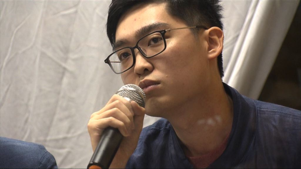 香港民族黨被指涉違社團條例 被要求暫停運作