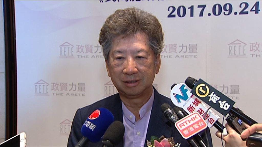湯家驊:民族黨綱領激進或構成威脅