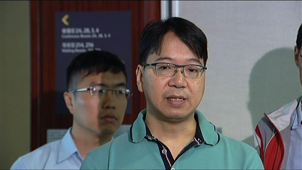 泛民批以社團條例禁民族黨是政治打壓