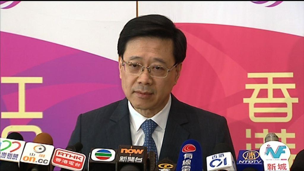 保安局:警方以社團條例禁香港民族黨運作
