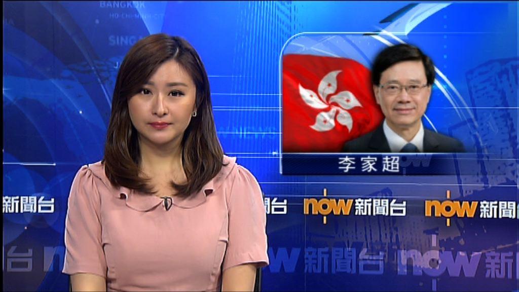 李家超未回應是否同意延長民族黨申述期限