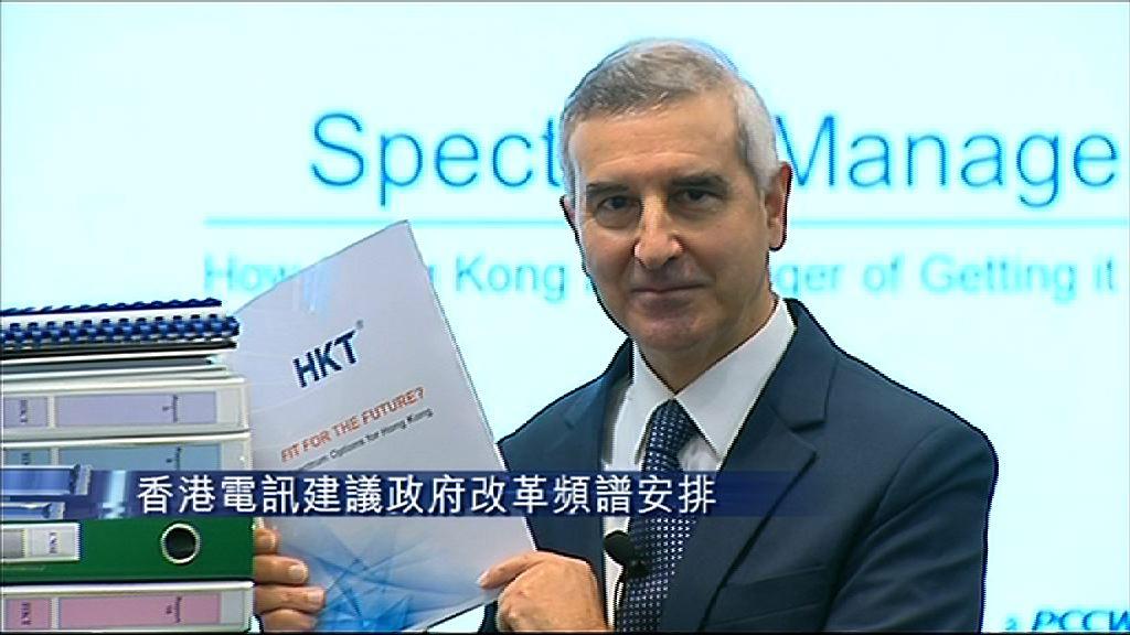 【迎合5G發展】香港電訊倡改革頻譜安排