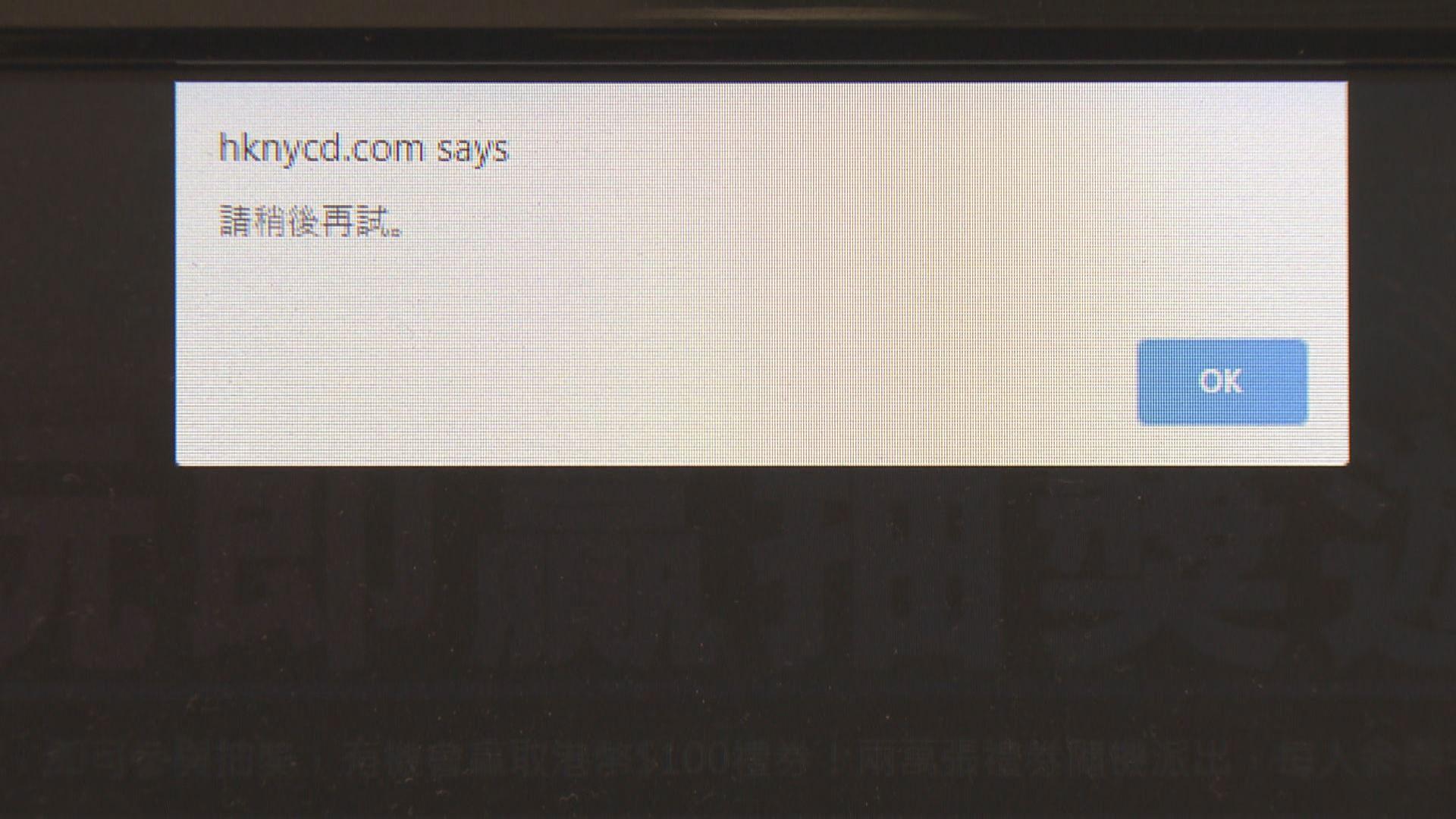 旅發局除夕大抽獎網站繁忙 旅發局建議稍後嘗試登入