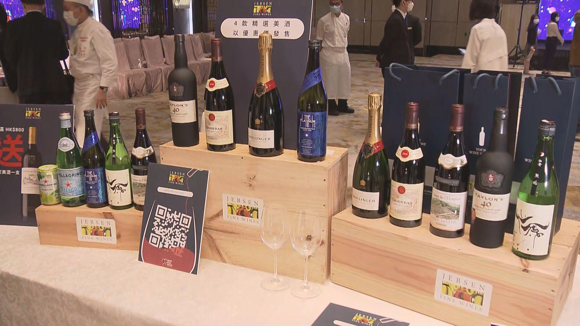 酒商受禁酒令影響生意 參加美酒佳餚節助宣傳