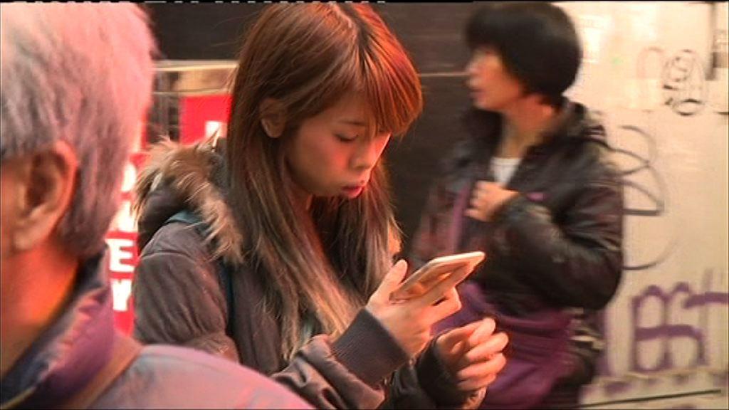 【混合模式重拍頻譜】香港電訊:有損消費者利益