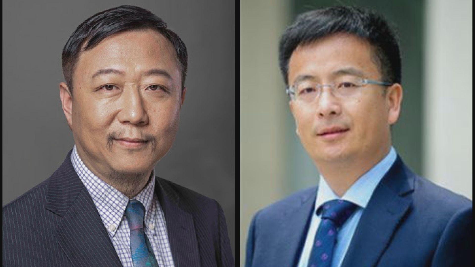 消息:兩清華大學學者獲推薦出任港大副校長