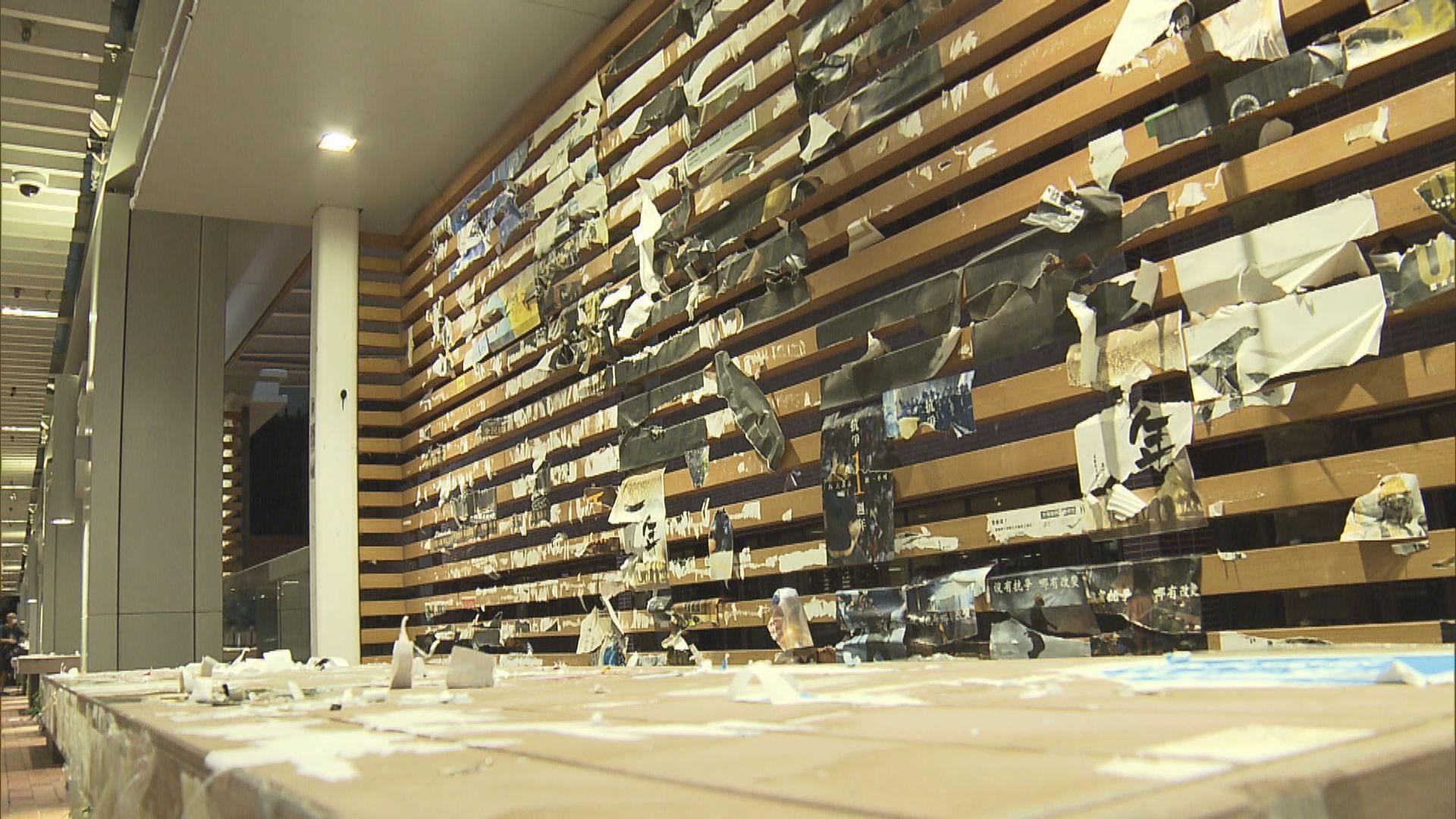 港大學生會譴責有人破壞連儂牆