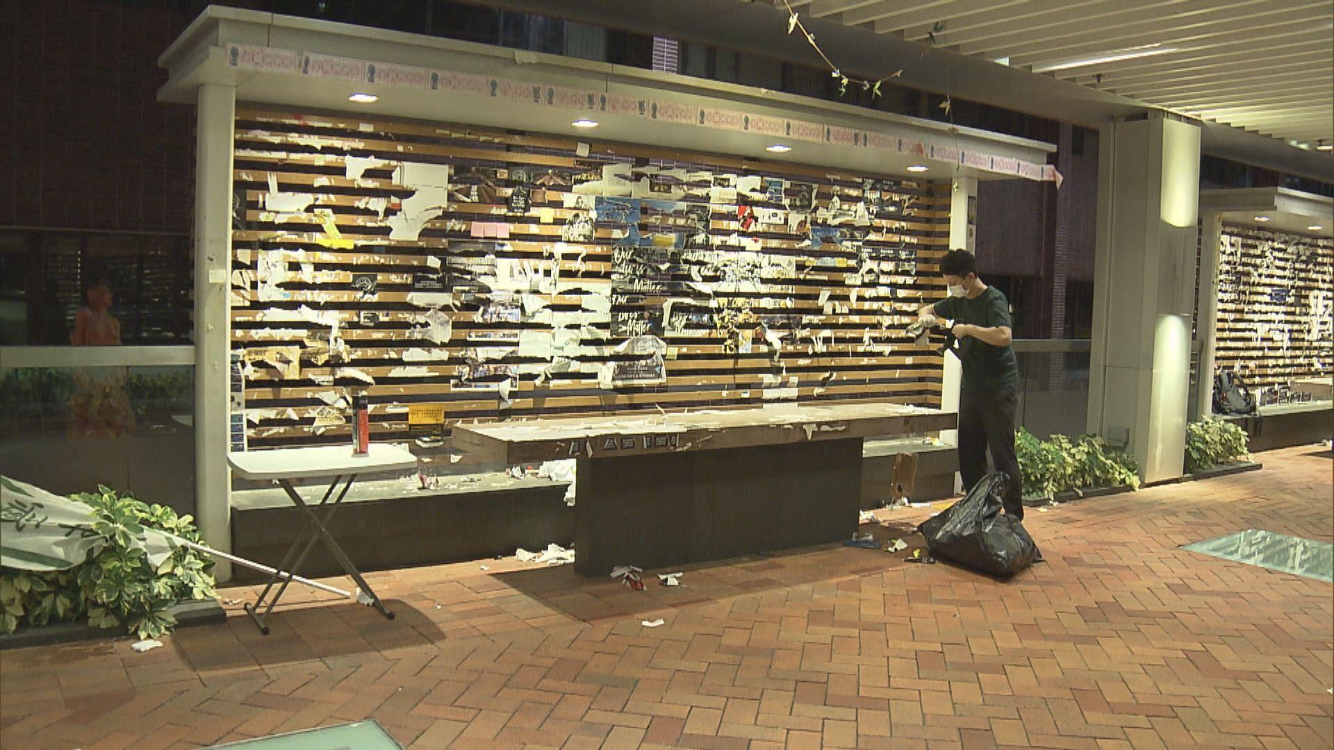 港大學生會譴責有人破壞連儂牆 促校長回應