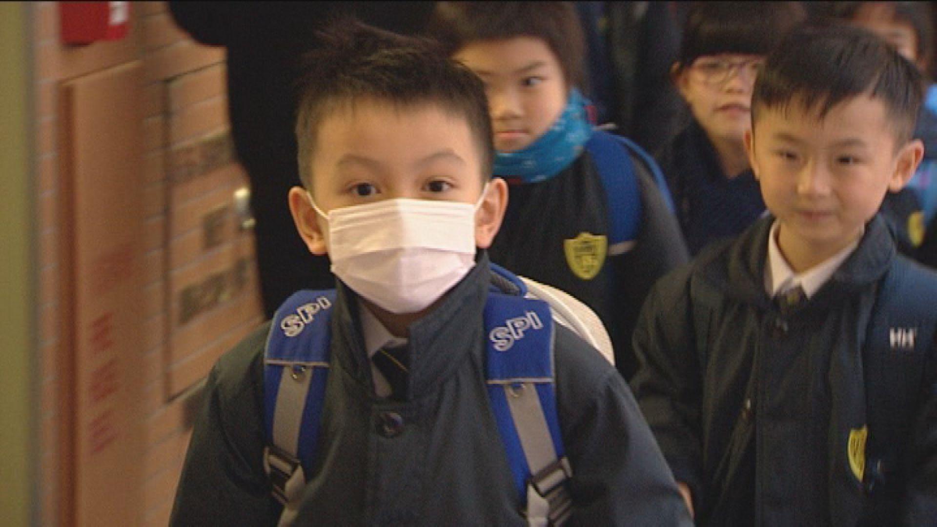 港大研究:流感高峰期間停課減感染個案