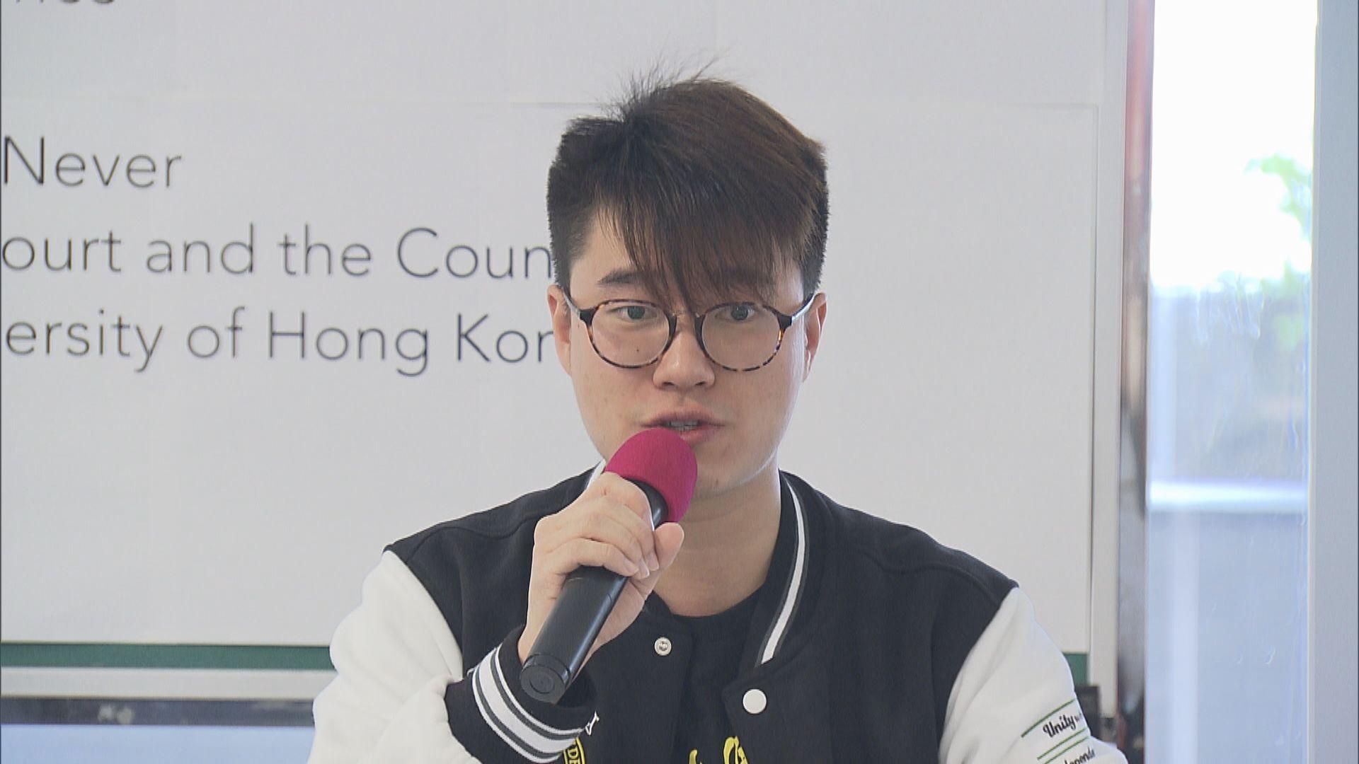 港大學生會等批評林鄭月娥不尊重師生意見