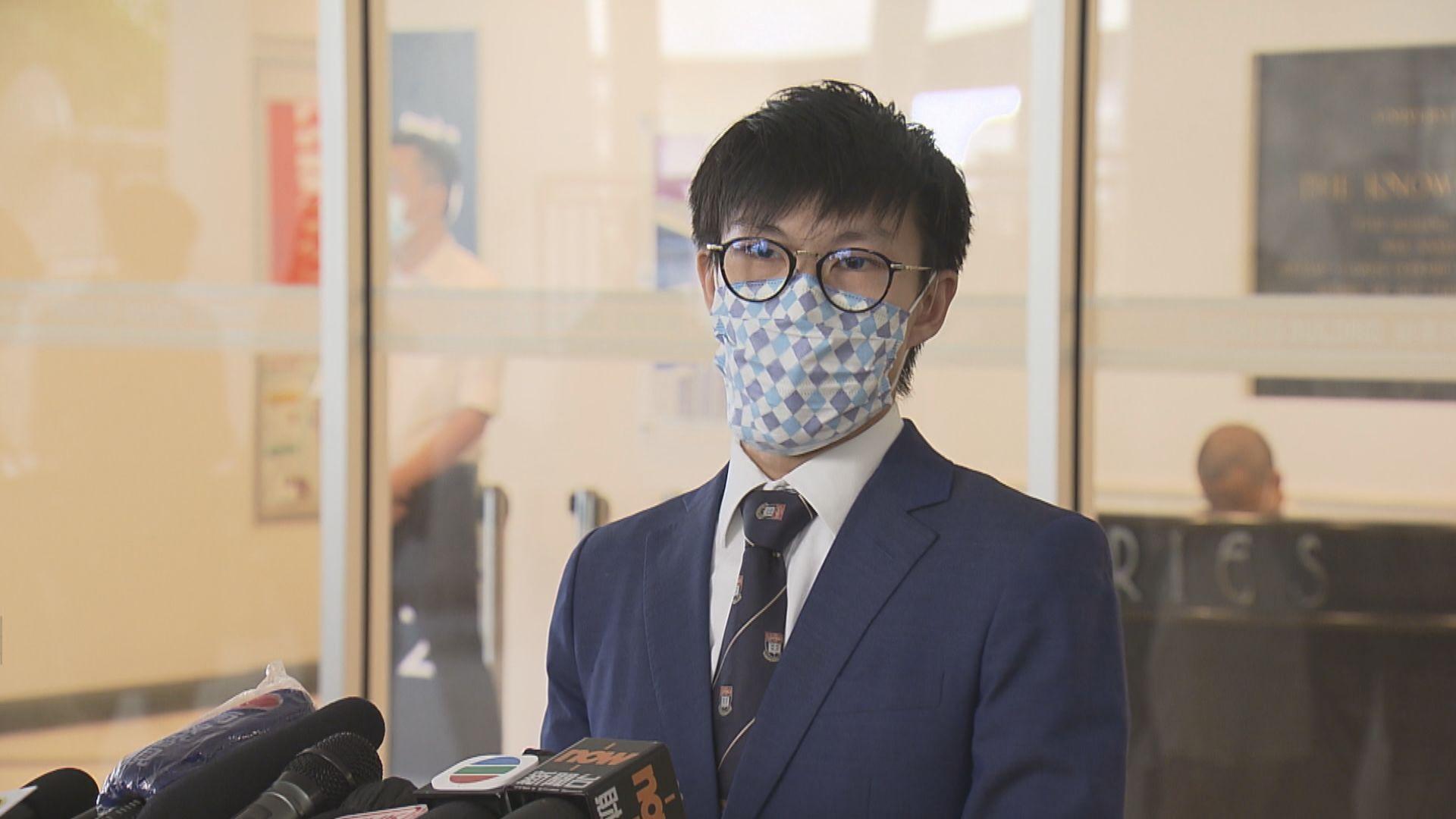 港大學生校委促押後表決副校長任命