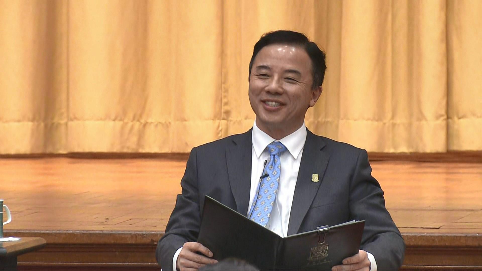 港大校長張翔出席論壇與師生交流