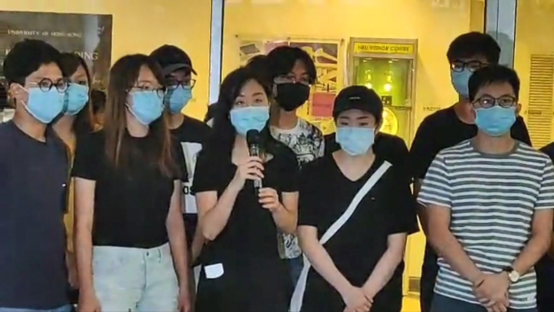 港大生促張翔周五回應學生三大訴求