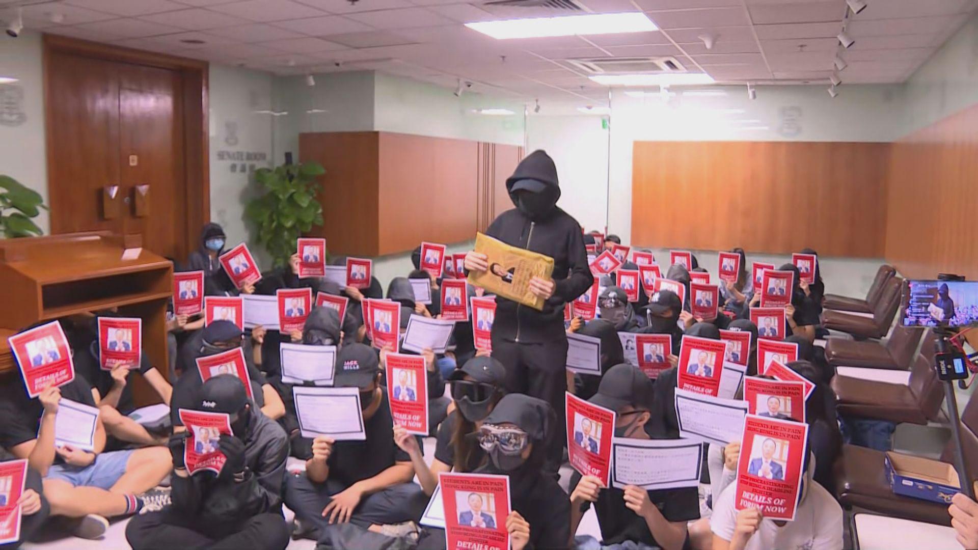 港大學生請願要求與校長張翔對話