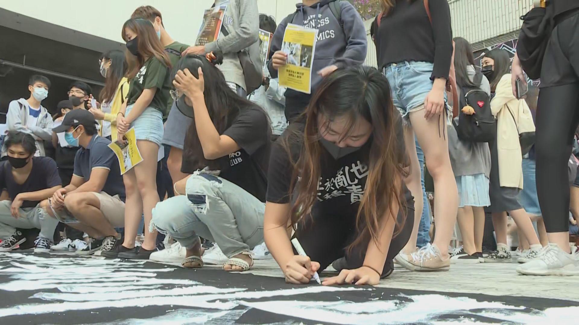 港大學生會遊行聲援科大墮樓學生