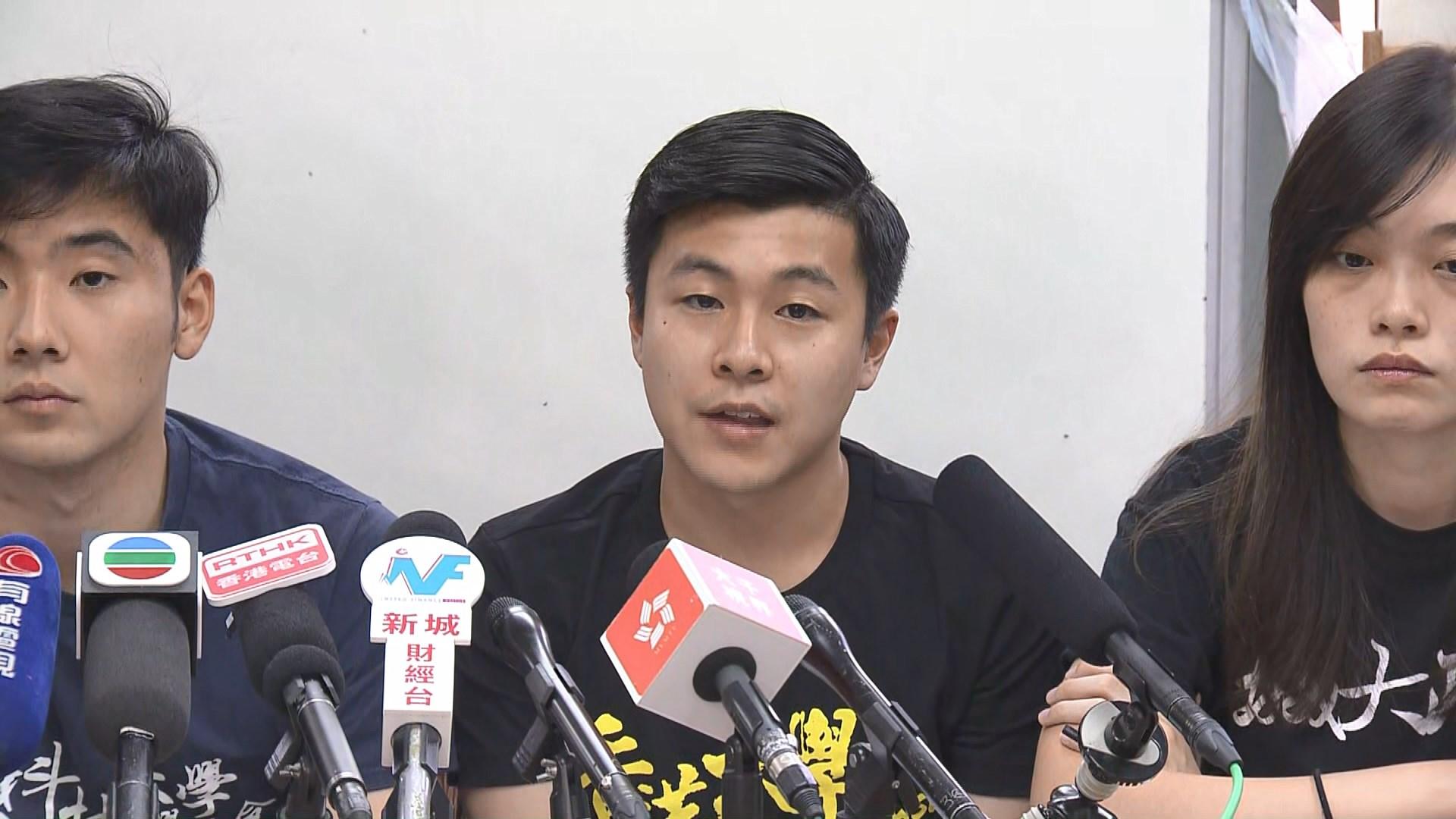 港大學生會:警方聲稱路過 解釋不合理