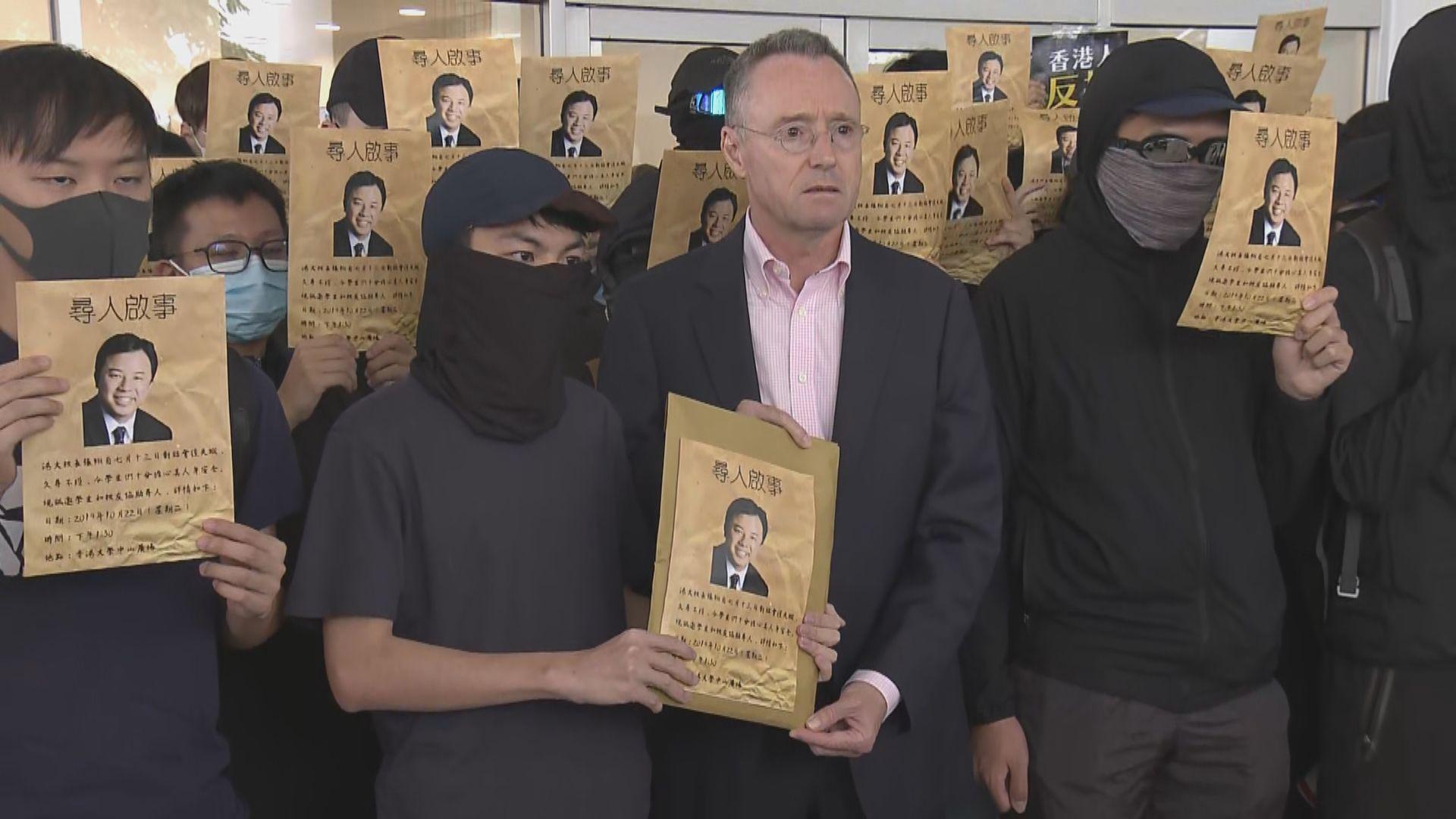 港大師生聯署促校方譴責警暴及支援被捕學生