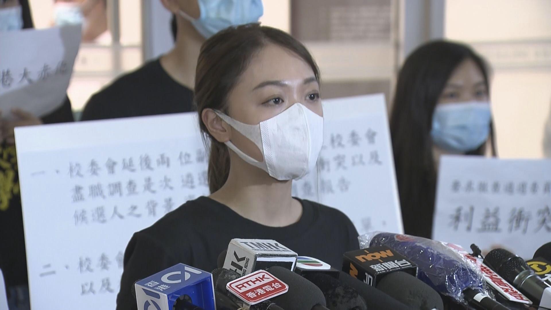 港大學生會研究法律行動推翻校委會決定