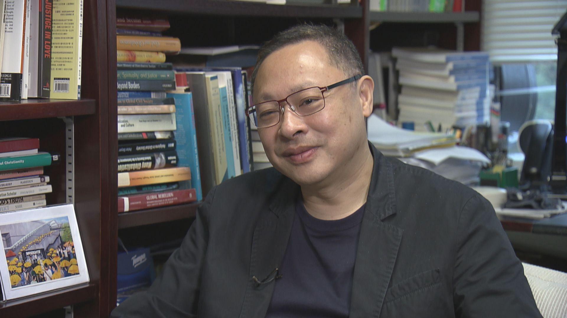 戴耀廷:被辭退決定標誌本港學術自由終結