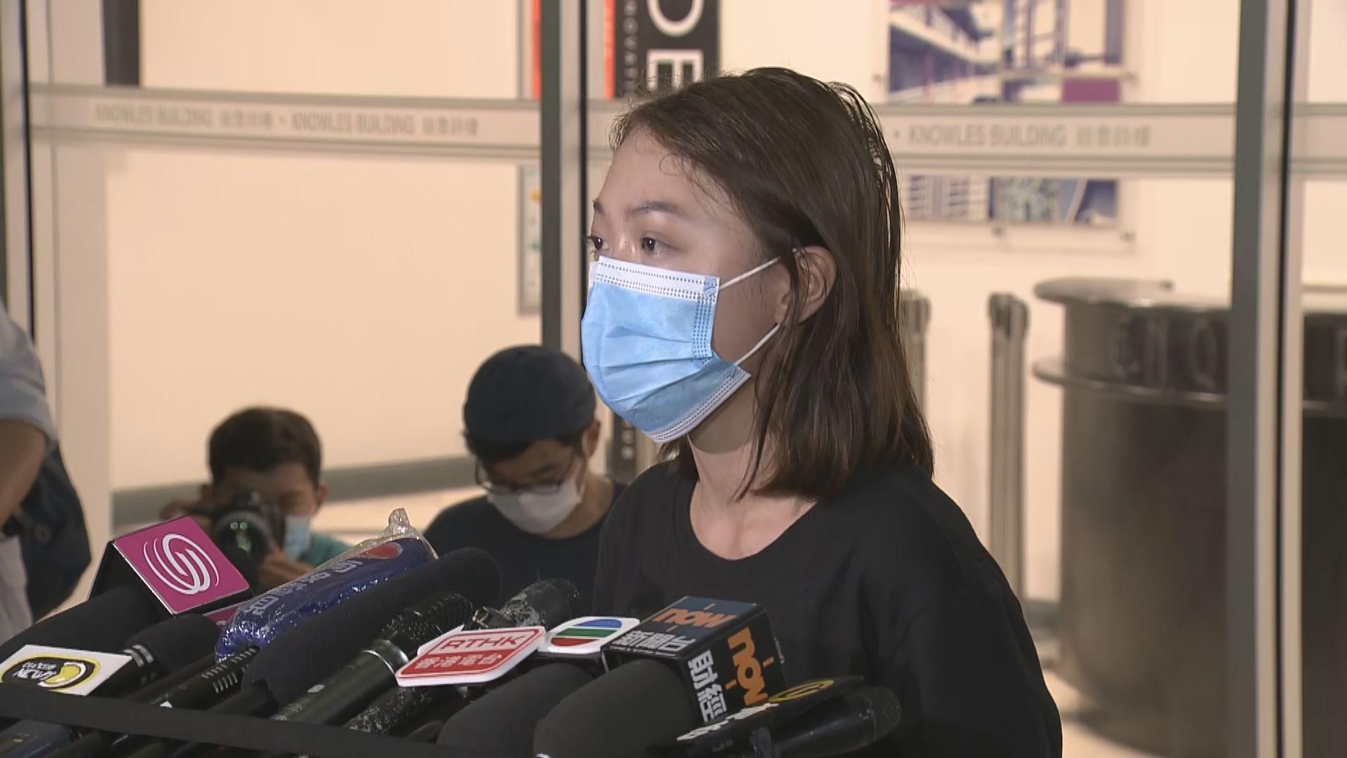 港大學生會對戴耀廷被辭退決定表示強烈譴責