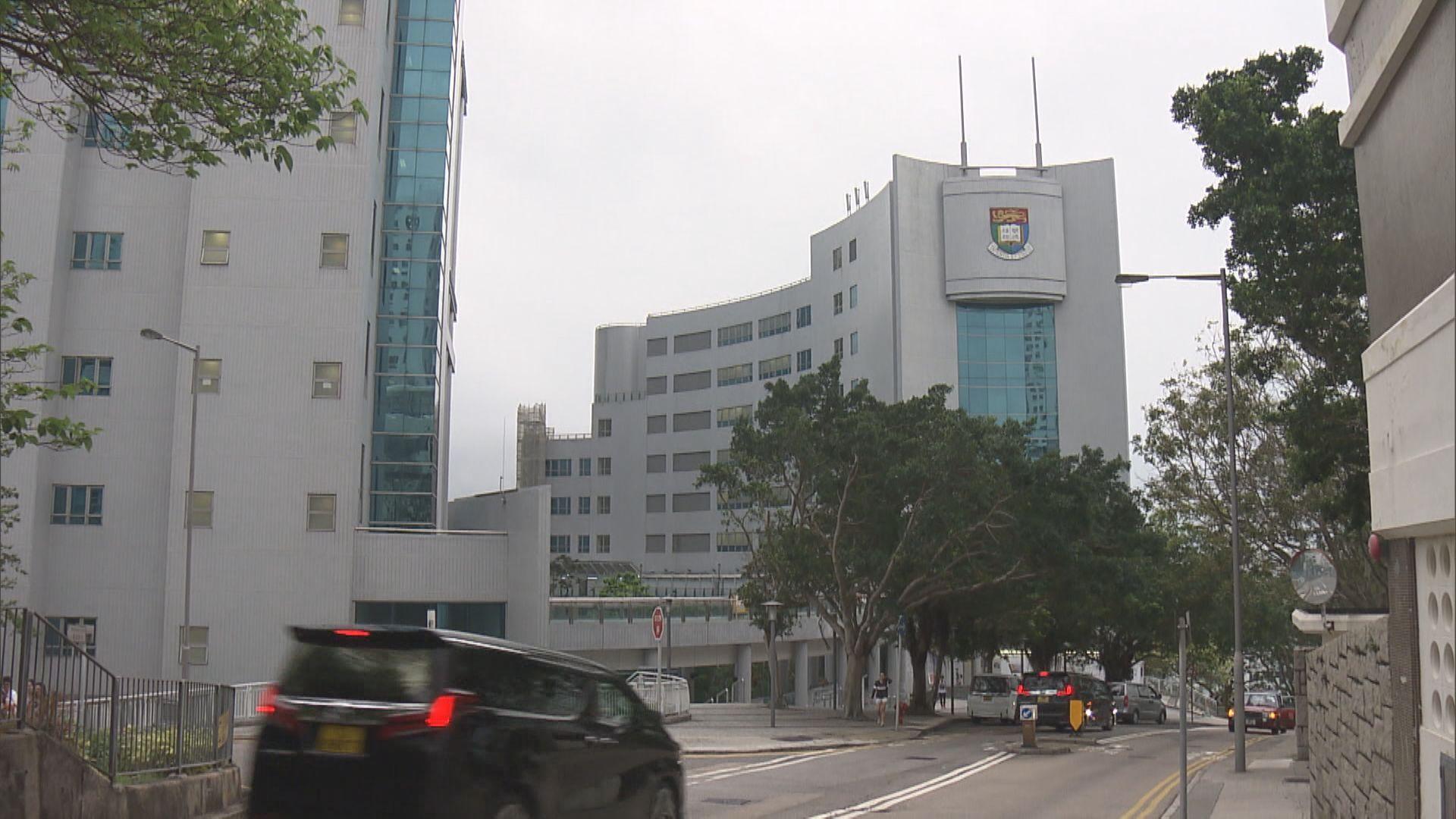 港大公共衞生學院實驗室14環境樣本呈陽性