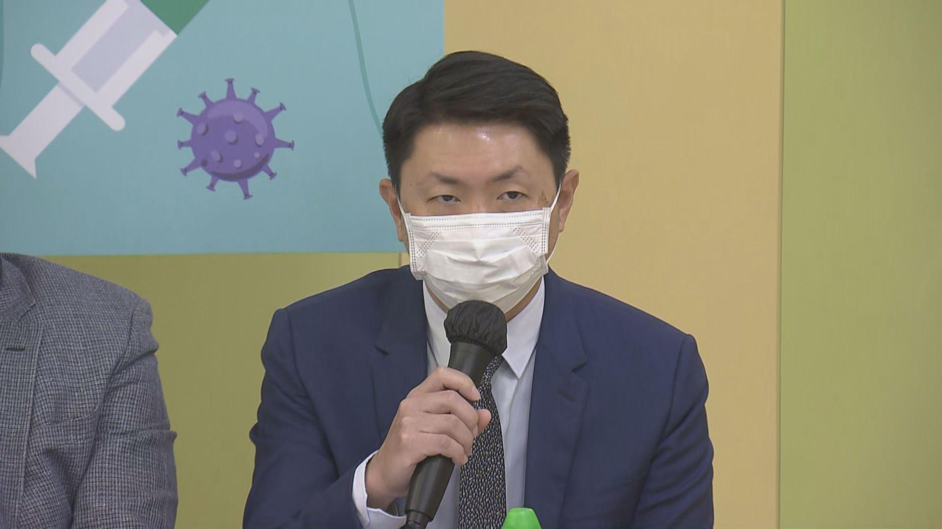 港大噴鼻式新冠疫苗料下月至明年1月第一期臨床測試