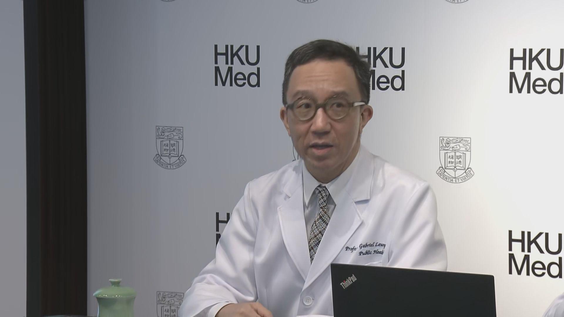 港大估算:本港有零至三宗武漢新型肺炎個案