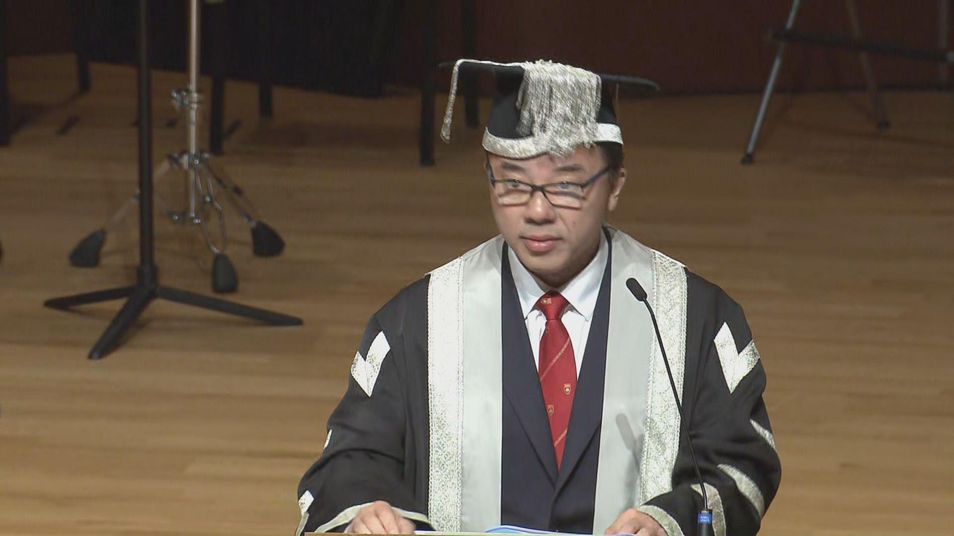 張翔:港大會為有需要學生及教職員提供協助