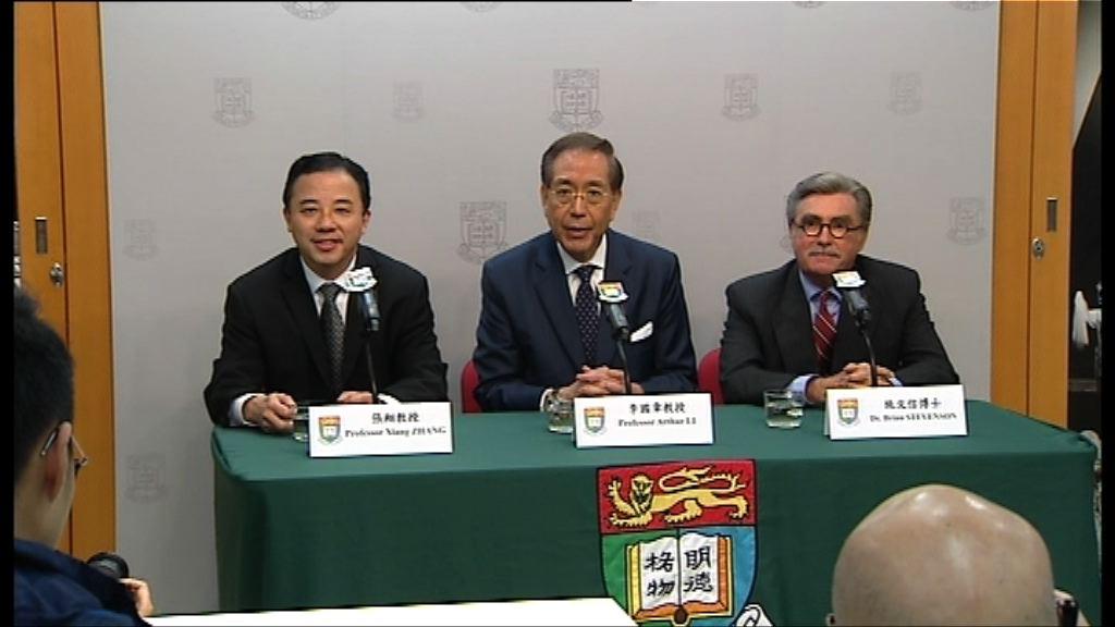 張翔獲任命為下任港大校長