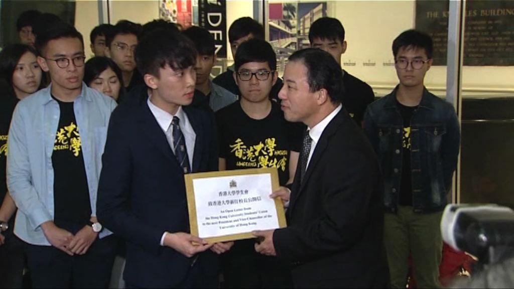 張翔獲任命為下任港大校長 任期五年