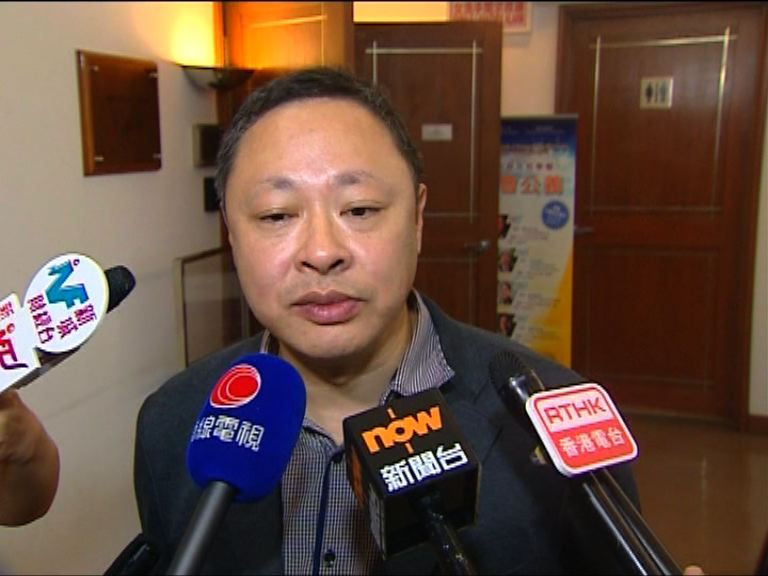 戴耀廷建議校委會會議公開直播