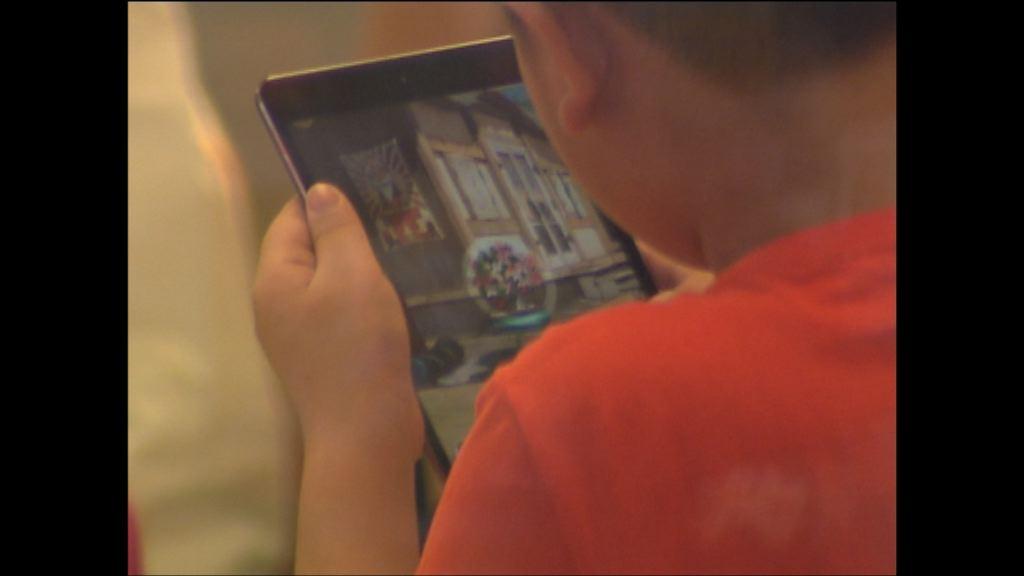 港大:兒童過度用電子產品或增過度活躍風險