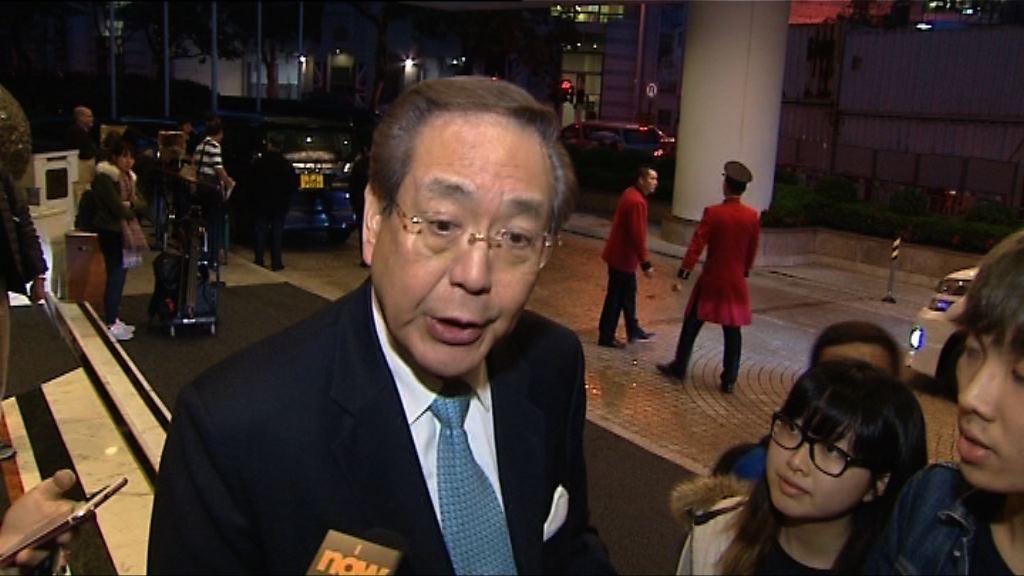 李國章與港大頂尖學生飯局