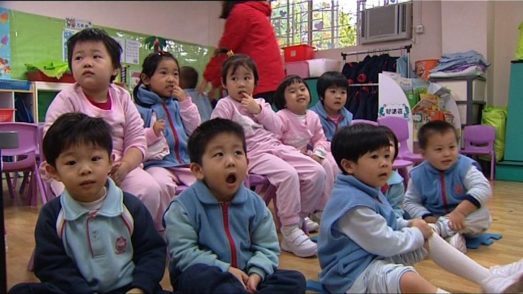 港大研究:集體遊戲可提升兒童社交能力