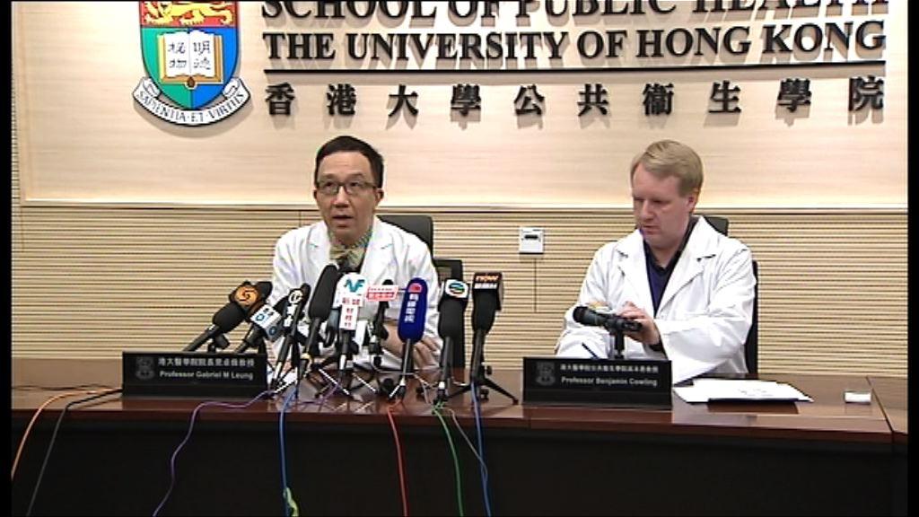 港大分析數據指流感疫苗效率達66%