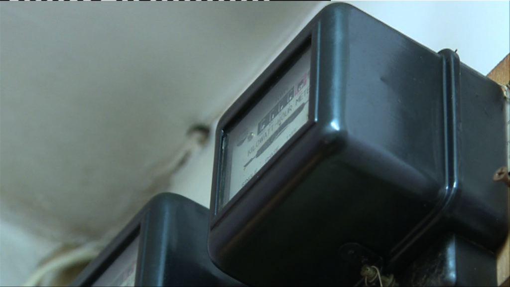 調查指西區七成受訪劏房戶被超收水電費