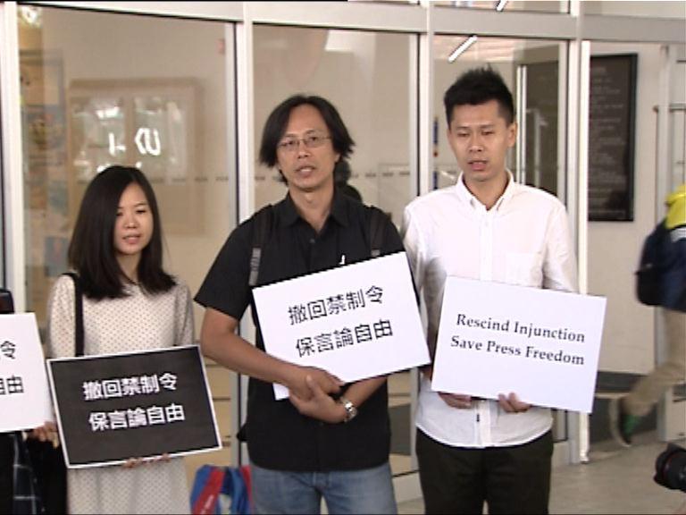七團體請願要求港大撤銷臨時禁制令