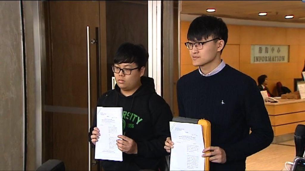 馮敬恩司法覆核否決陳文敏決定