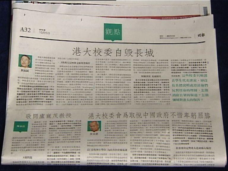 劉進圖:李國能為陳文敏寫推薦信