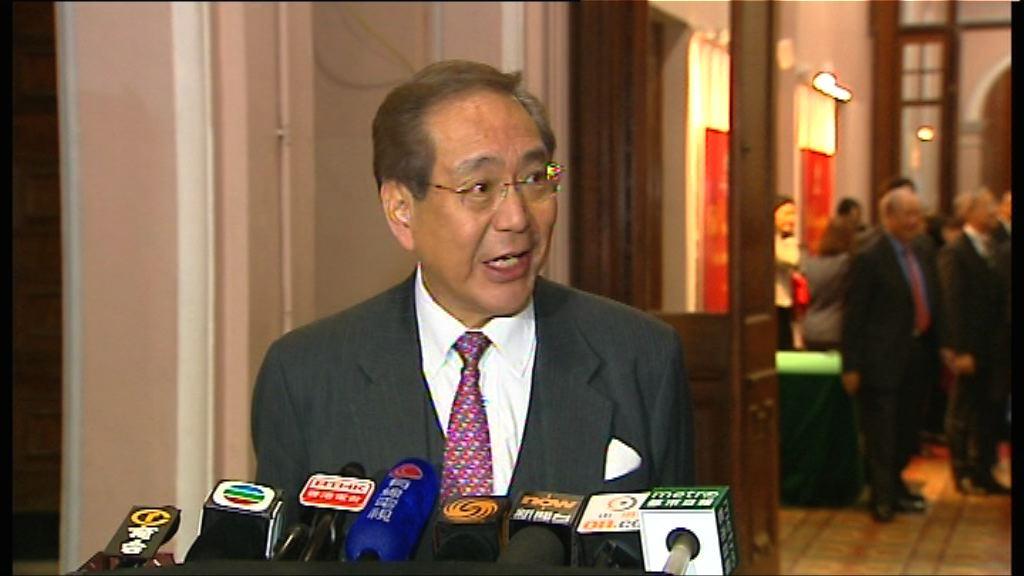 李國章:要香港獨立是謬論及笑話