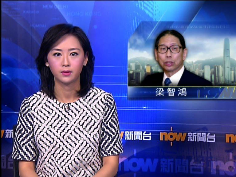 梁智鴻:港大教職員若違規均要受適當處分