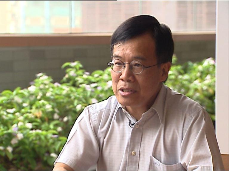 港大教職員會考慮告李國章誹謗
