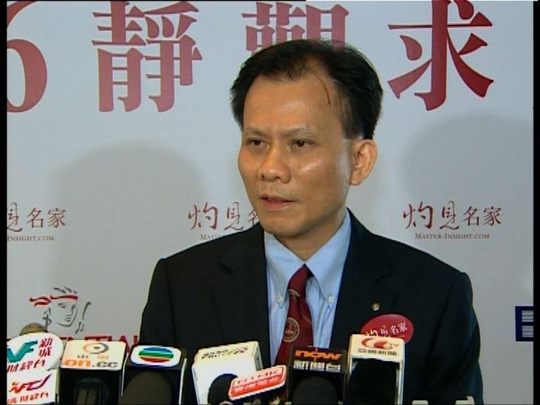 文灼非:梁智鴻要求商台停發布會議錄音被拒