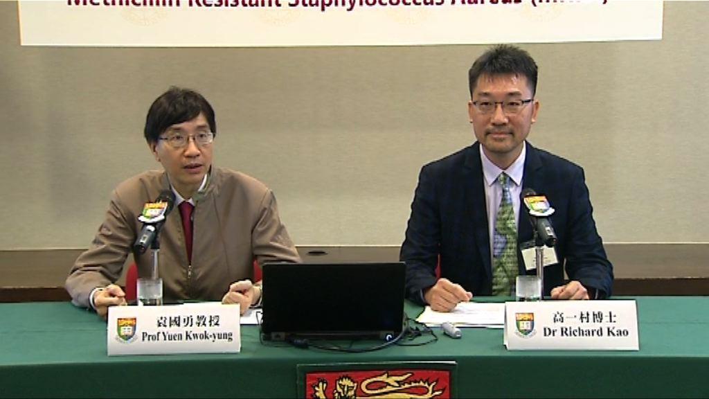 港大團隊發現治療耐藥性金黃葡萄球菌新藥