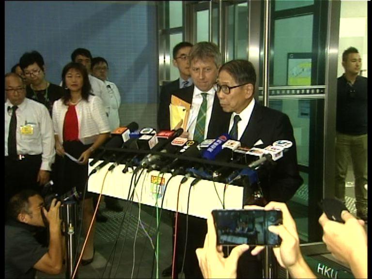 8票贊成12票反對否決任命陳文敏