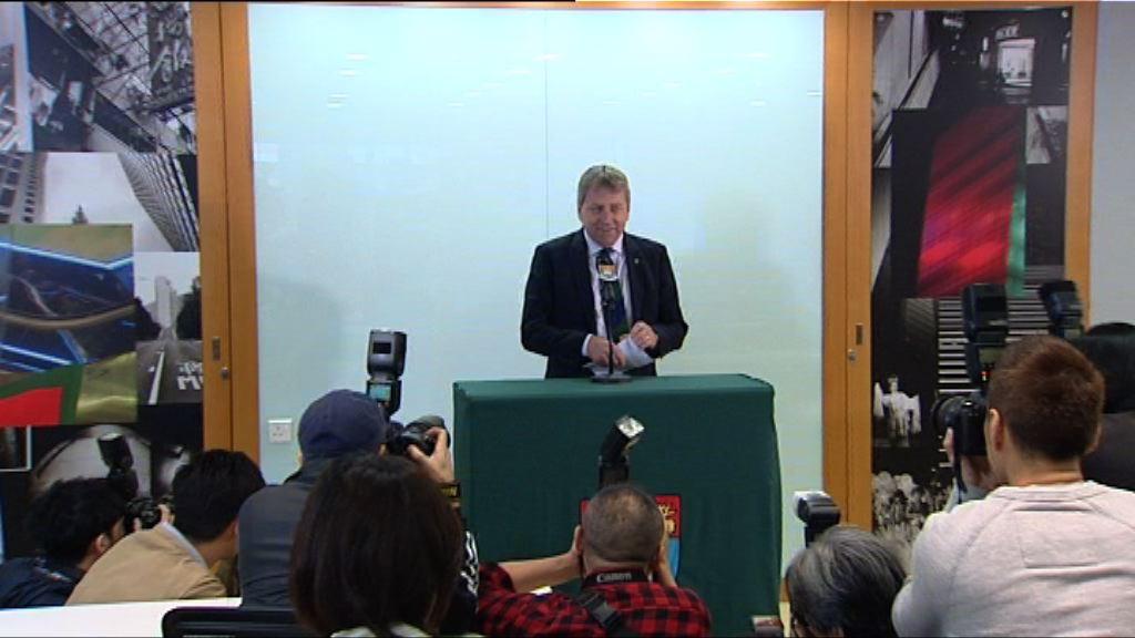 未完成檢討港大管治架構 馬斐森否認遺棄學生