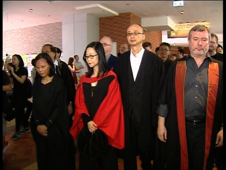 港大學生會周五晚集會 抗議否決副校任命